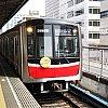 /stat.ameba.jp/user_images/20200324/20/miyoshi-tetsudou/58/20/j/o1080108014733252323.jpg