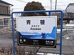 /stat.ameba.jp/user_images/20200509/23/sorimachisan4005/92/c0/j/o0540040514756313320.jpg