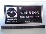 /stat.ameba.jp/user_images/20200510/23/tetsudo777/cf/a0/j/o0400030014756863080.jpg