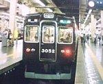 鉄道と旅とグルメのブログ-20110228221401.jpg