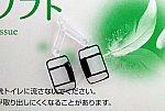 /stat.ameba.jp/user_images/20200511/22/r1hirame/62/15/j/o1080073014757357724.jpg