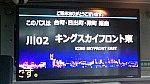 /stat.ameba.jp/user_images/20170830/22/2c850kawasaki/3f/ee/j/o0640036014016684987.jpg