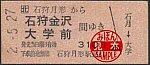 /stat.ameba.jp/user_images/20200513/01/suganuma-tenko/69/d6/j/o0348015214757871839.jpg