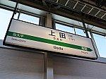 /stat.ameba.jp/user_images/20200514/23/hanasan333/fb/b9/j/o0800060014758822232.jpg