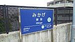20200516up阪急ー2