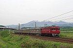/stat.ameba.jp/user_images/20200516/13/duckn-rail/c3/1c/j/o0800053214759526612.jpg