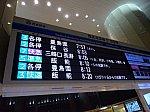 /ats-s.sakura.ne.jp/blog/wp-content/uploads/2020/05/DSC07086-640x480.jpg