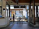 190331_伊豆仁田駅