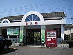 /stat.ameba.jp/user_images/20200519/06/ttm123210/fb/05/j/o4000300014760930065.jpg