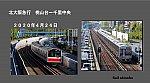 /stat.ameba.jp/user_images/20200519/18/tetsuyoshi123/fa/6e/j/o0900049914761187696.jpg