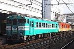 40_20031229
