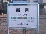 /stat.ameba.jp/user_images/20200521/22/sorimachisan4005/db/3a/j/o0540040514762248210.jpg