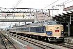 /stat.ameba.jp/user_images/20200504/07/c62niseko-demioyaji/e1/0c/j/o1080072014753258273.jpg
