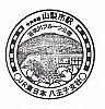 /stat.ameba.jp/user_images/20200523/09/takabee4082/3d/b2/j/o0349036014762850866.jpg