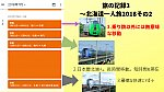 /stat.ameba.jp/user_images/20200523/15/minomaru583/e5/02/p/o1280072014762997317.png