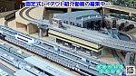 /blogimg.goo.ne.jp/user_image/72/ab/6c0d2b2814260ba3d19b8cd021ece540.png