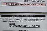 /stat.ameba.jp/user_images/20200525/23/tdf1179/25/6f/j/o2400160014764301198.jpg