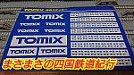 /stat.ameba.jp/user_images/20200511/23/masatetu210/b8/77/j/o1080060714757365516.jpg