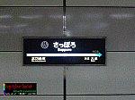 /stat.ameba.jp/user_images/20200523/14/66kamuycotan99/3c/49/j/o0640048014762970685.jpg