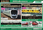 /stat.ameba.jp/user_images/20200525/21/superhakuto7000hot/21/d8/j/o2000142114764240706.jpg