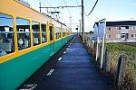 /stat.ameba.jp/user_images/20200422/14/penguin-suica/08/2a/j/o1080072214747354249.jpg