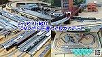 /blogimg.goo.ne.jp/user_image/59/36/1f4c22963026375b09abc96cf36b0228.png