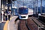 /i1.wp.com/railrailrail.xyz/wp-content/uploads/2020/05/D0000839-2.jpg?fit=800%2C534&ssl=1