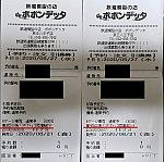 /stat.ameba.jp/user_images/20200527/21/04049rtk/45/3d/p/o1126112514765206655.png