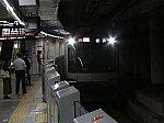東急東横線 特急 横浜行き2 5050系