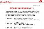 /stat.ameba.jp/user_images/20200527/17/tabitobitetsu/c8/e3/j/o0842056614765077880.jpg