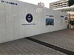 /stat.ameba.jp/user_images/20200529/09/westband2/81/a6/j/o0605045414765844491.jpg