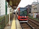 /stat.ameba.jp/user_images/20200518/18/s-limited-express/73/f6/j/o0550041214760706338.jpg