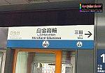 /stat.ameba.jp/user_images/20200525/00/66kamuycotan99/20/46/j/o0640045014763816670.jpg