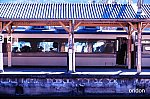 /i2.wp.com/railrailrail.xyz/wp-content/uploads/2020/05/D0000662-2-1.jpg?fit=800%2C533&ssl=1