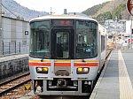 20200529up姫新線ー1