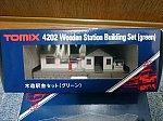 /stat.ameba.jp/user_images/20200529/22/vanbel2000/17/be/j/o0800060014766191683.jpg
