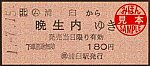 /stat.ameba.jp/user_images/20200530/00/suganuma-tenko/22/12/j/o0350015414766241297.jpg