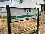/stat.ameba.jp/user_images/20200531/00/mrs70-62/29/84/j/o1080081014766739576.jpg