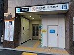 /stat.ameba.jp/user_images/20200531/05/ttm123210/cc/3a/j/o5184388814766786973.jpg