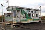 石狩金沢駅k03