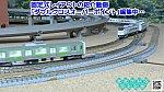 /blogimg.goo.ne.jp/user_image/6e/67/95e0bf67beebd772f14d7525cb2813de.png