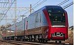 /i0.wp.com/japan-railway.com/wp-content/uploads/2020/05/SnapCrab_NoName_2020-5-31_19-50-32_No-00.jpg?w=728&ssl=1