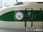P1030434.jpg