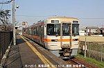 キハ25 ,尾張森岡kz748