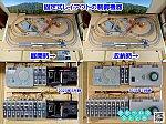 /blogimg.goo.ne.jp/user_image/63/5a/26e9ff5f8b2acf0d17d6b93fb5a38001.png