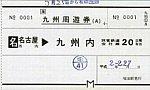 1990a_20200601234401