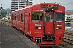 /stat.ameba.jp/user_images/20200602/10/kamome-liner-48/d1/94/j/o1080071814767922951.jpg