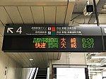 /livedoor.blogimg.jp/nuyo/imgs/7/2/72d742a2.jpg