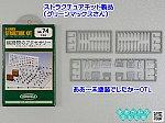 /blogimg.goo.ne.jp/user_image/12/28/4ca7a3a149b647daab82e57fd03b4f2f.png