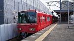 /stat.ameba.jp/user_images/20200601/00/kaishin211/60/c5/j/o1080060514767316465.jpg